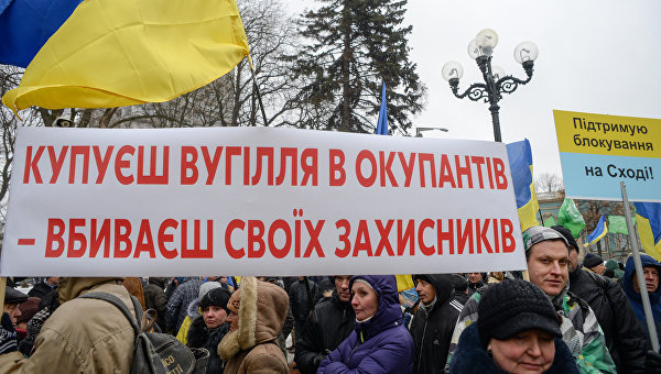 Митинг сторонников блокады Донбасса. Архивное фото