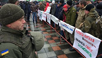 Митинг сторонников блокады Донбасса