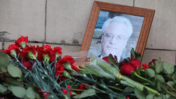 Цветы у здания МИД РФ в связи с кончиной постпреда России при ООН В.Чуркина