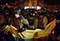 Столкновения между протестующими и полицией в правительственном квартале