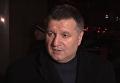 Аваков: правоохранители - не чья-то частная армия