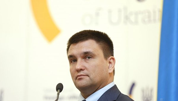 МИД Украины анонсировал новые санкции против Российской Федерации
