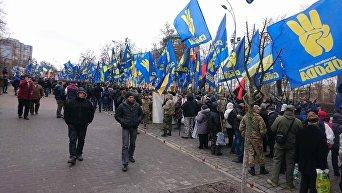 Марш национального достоинства в Киеве