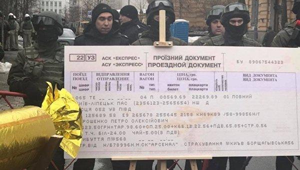 Киевские радикалы изготовили для Порошенко «билет вРоссию» и прототип конфеты