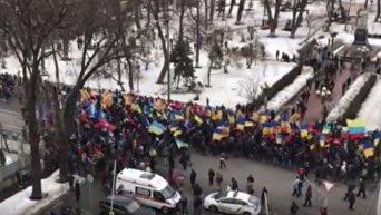 Марш в центре Киева