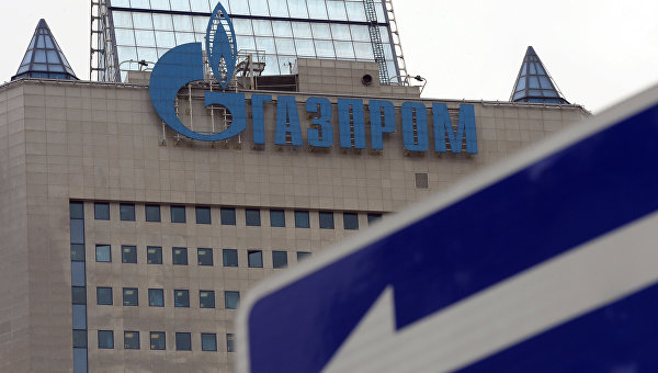 Газпром: Стокгольмский суд спас Украинское государство отбанкротства