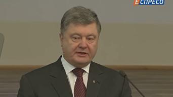 На новое оружие и технику для ВСУ направят 9 млрд грн - Порошенко. Видео