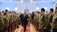 Петр Порошенко на оперативных сборах ВСУ