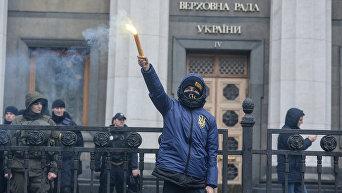 Марш национального достоинства. Файер напротив Верховной Рады