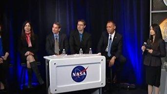 Экстренная пресс-конференция НАСА. Видео
