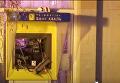 Подрыв банкомата в Сумах
