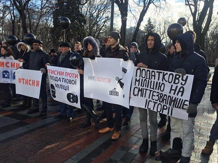 Предприниматели пикетирую Раду против восстановления налоговой полиции