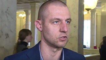 Гаврилюк: каждому депутату - по автомату, предателей - расстрелять