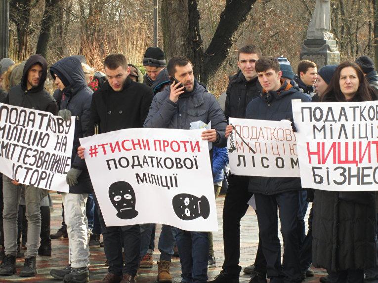 У Рады протестовали против восстановления налоговой милиции