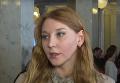 Червакова: Гончаренко похитили с целью пыток