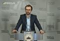 Карманный аудитор для НАБУ. Лещенко о скандале в Раде. Видео