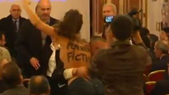 Охрана выносит активистку Femen после попытки сорвать речь Ле Пен