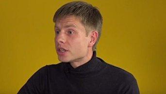 Гончаренко о доходах: я одолжил $700 тыс у тестя, работавшего в Газпроме. ВИДЕО
