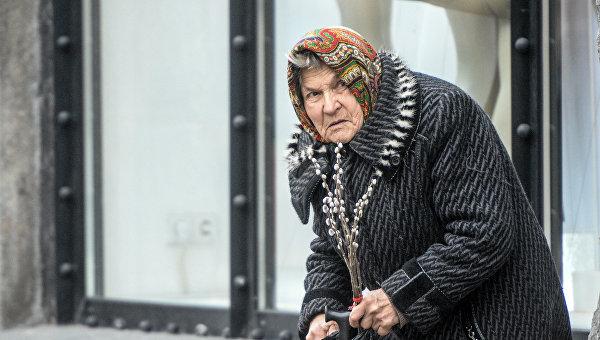 Пенсионерка в Украине. Архивное фото