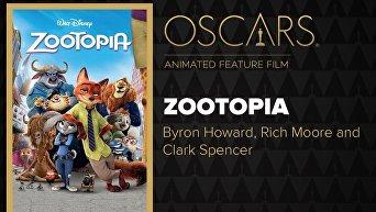 Мультфильм Зверополис завоевал награду киноакадемии США Оскар