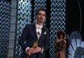 Режиссер Ла-ла ленда Шазелл удостоен награды киноакадемии США Оскар