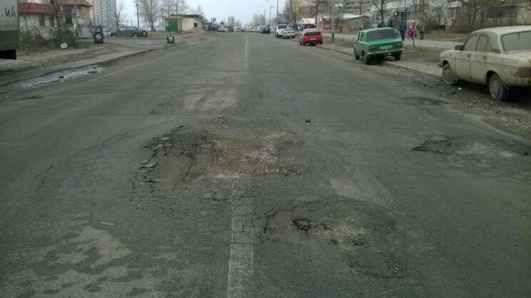 Ямы на дорогах в Киеве