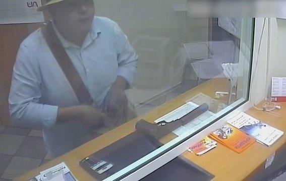 Милиция вКиеве разыскивает «сладкого» серийного преступника банков