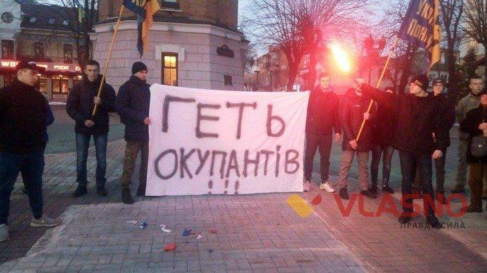 ВВиннице сожгли русский флаг