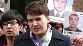 Савченко: мне было стыдно, когда коллаборанты расхваливали конфеты Roshen
