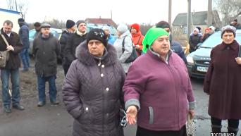 Охраняете, чтобы детям не было тепла?: местные жители против блокады ЛДНР. Видео