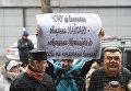Акция под стенами Высшего хозяйственного суда с требование вернуть Межигорье в госсобственность