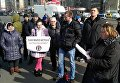 В Киеве протестуют против застройки озера