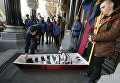Акции Стоп российским банкам у НБУ в Киеве