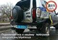 Протараненное полицейское авто
