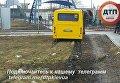 Вооруженный угон маршрутки в Киеве. Кадры с места ЧП