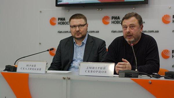 Юрий Скалицкий и Дмитрий Скворцов