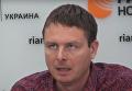 Марунич: рост коммунальных тарифов обусловлен внешней политикой Украины