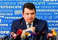 Брифинг главы НАБУ по ситуации с Насировым