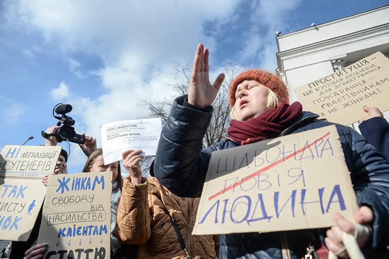 Интим Киев 27.02.2017