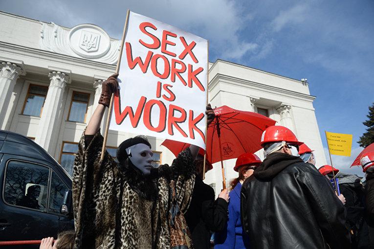 Секс новости киева