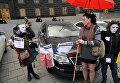 В Киеве состоялся марш секс-работников