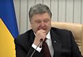 Порошенко школьнику из Харькова: у меня не было цели стать президентом