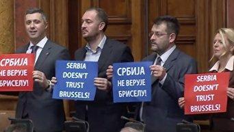 Федерика Могерини в парламенте Сербии. Видео