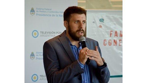 Эрнан Наварро