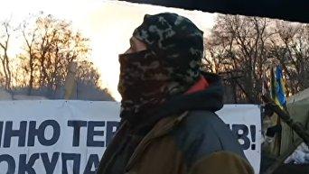 Заявление участников блокады Донбасса по поводу взрывчатки возле редута. Видео