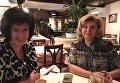 Неформальная встреча Татьяны Москальковой с Валерией Лутковской