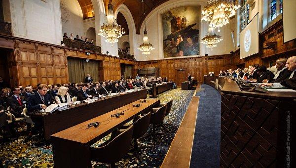 Заседание Международного суда ООН в Гааге
