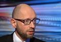 Яценюк о Путине. Видео
