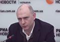 Шульмейстер показал на примере, как финансируют ремонт автодорог в Украине. Видео