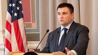 Павел Климкин в сенате США